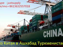 Жд консолидация грузов из Китая Иу Ляньюньган Циндао Гуанчжо