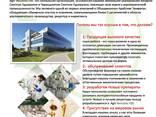 全球农药制造商和供应商 - photo 3